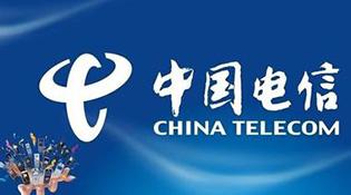 中國電信成為全球最大4GFDD運營商
