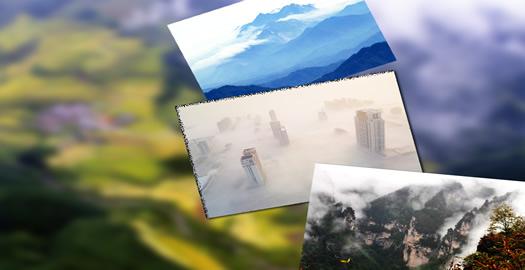 """【""""飛閱""""中國】看!不是霾 是無人機航拍的霧和嵐"""