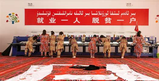 """新疆喀什:""""産業社區""""模式促就業"""