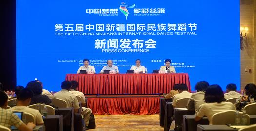 第五屆中國新疆國際民族舞蹈節將于7月開幕