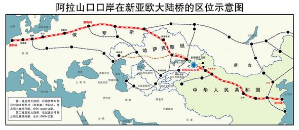 中国地图海运乌鲁木齐到郑州
